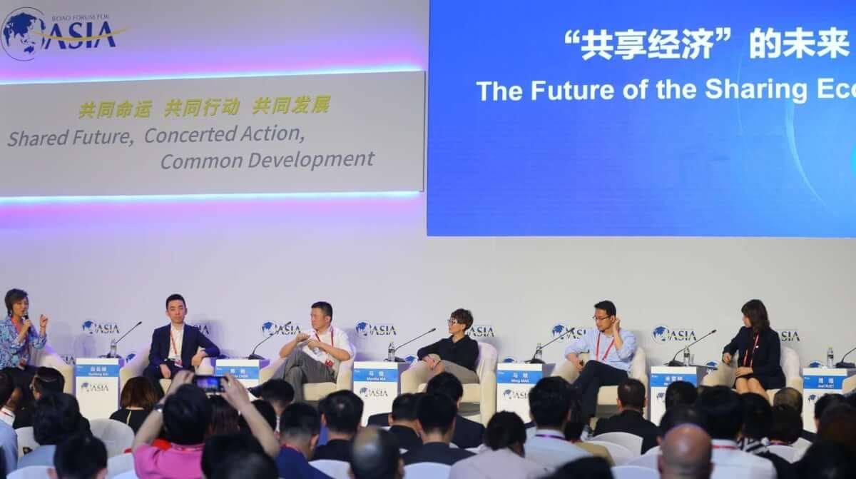 """白云峰博鳌畅谈""""共享经济的未来"""":好未来将优质教育资源共享给更多的孩子-黑板洞察"""