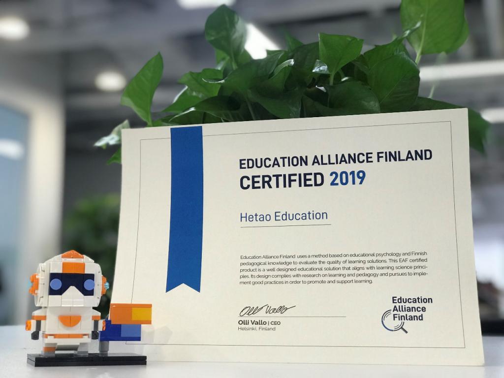 少儿编程教学实力获国际认可,核桃编程荣膺芬兰EAF国际教育品牌认证-黑板洞察