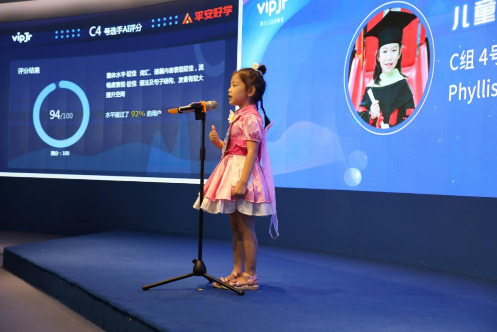 AI机器人当考官,vipJr创在线教育新纪录-黑板洞察