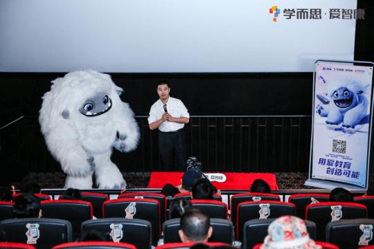 学而思·爱智康联合《雪人奇缘》聚焦大美中华,激扬文化自信-黑板洞察