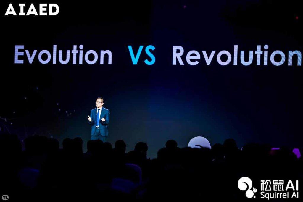 为什么需要人工智能和个性化教育?第四届AIAED全球AI+智适应教育峰会给你答案-黑板洞察