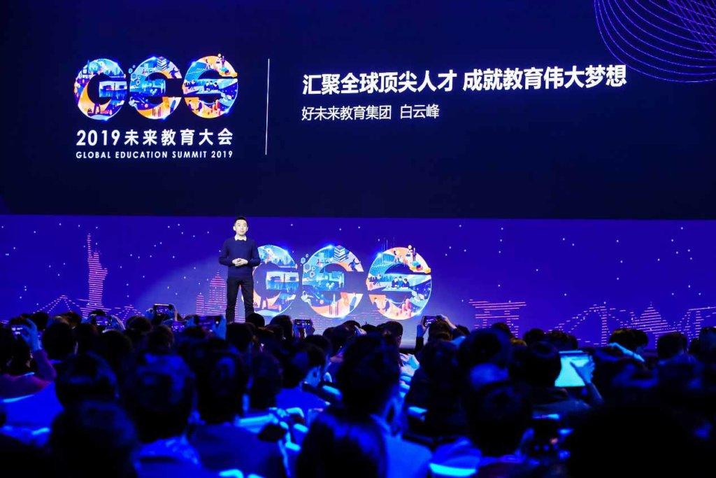 好未来白云峰:汇聚全球顶尖人才,成就教育伟大梦想-黑板洞察
