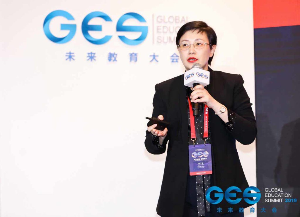 受邀参加GES未来教育大会,精锐教育 佳学慧首次推出多元产品生态矩阵-黑板洞察