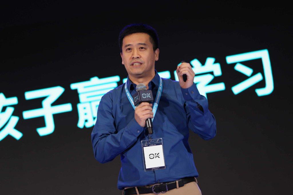 新东方旗下品牌OK回顾智慧教育2019,解密AI外设如何构建智慧教育城市-黑板洞察