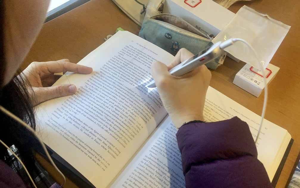 有道词典笔2.0入驻人大、南开等名校,助力构建智慧图书馆-黑板洞察