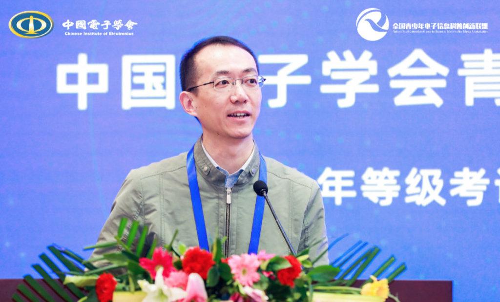 瞄准AI时代人才出口—中国电子学会青少年等级考试达14万人里程碑-黑板洞察