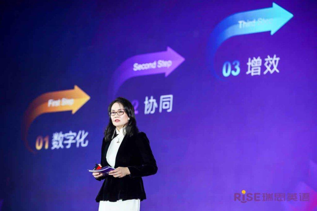 瑞思教育CEO王励弘:四个准则、五大升级打造瑞思素质教育新生态-黑板洞察