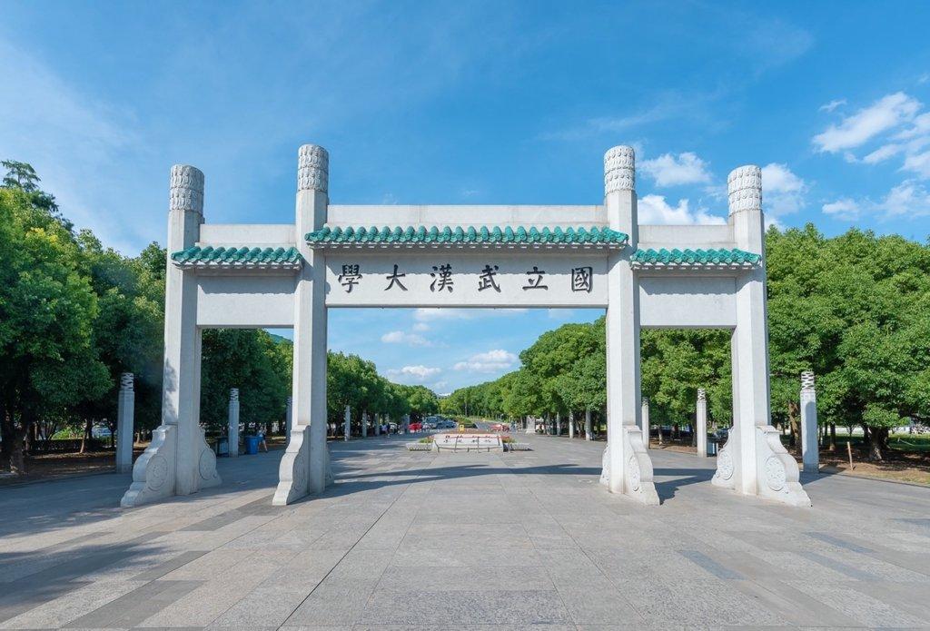腾讯会议助力武汉大学远程协同,为学校师生提供视频会议系统-黑板洞察