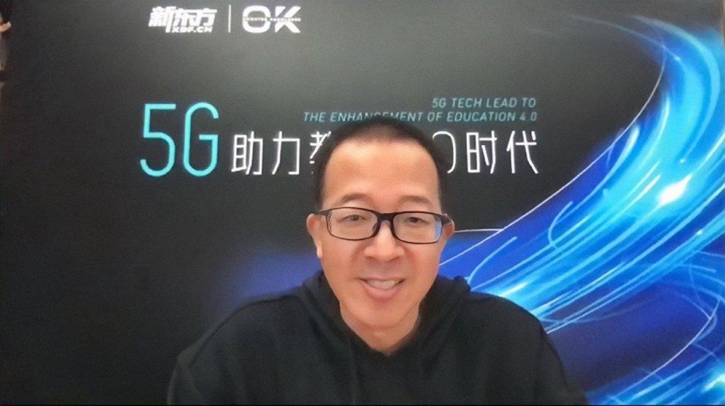 新东方OK智慧教育发布首款5G教育产品,开启教育科技升级新序幕-黑板洞察