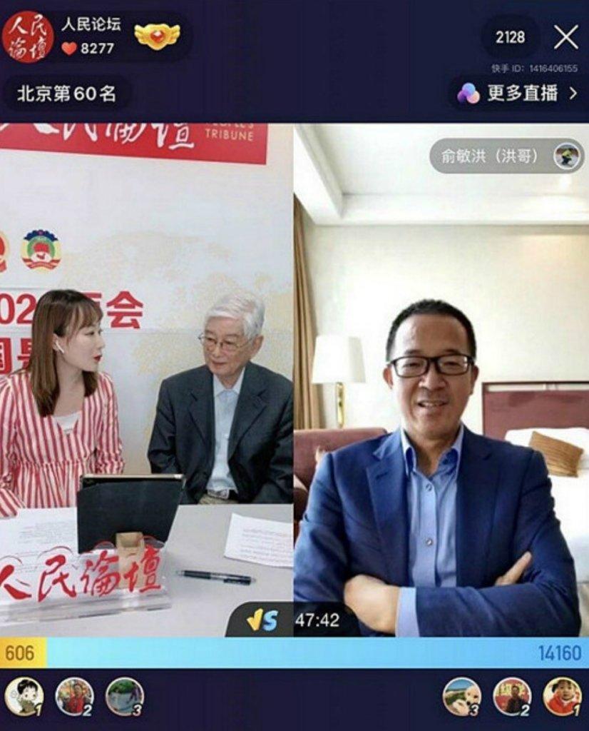 推动教育均衡 反映行业呼声 政协委员俞敏洪的两会声音-黑板洞察