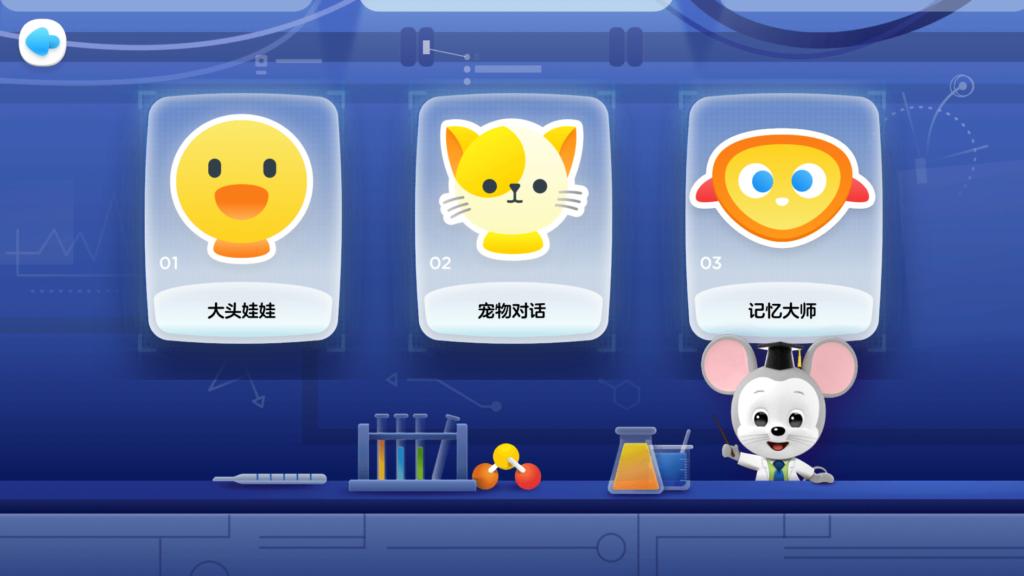 """""""腾讯ABCmouse""""正式发布中文名""""腾讯开心鼠英语"""" 内容、技术、服务全面升级-黑板洞察"""
