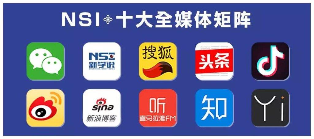 北京VS上海,公民同招之后哪地民办学校的生存空间更大?-黑板洞察
