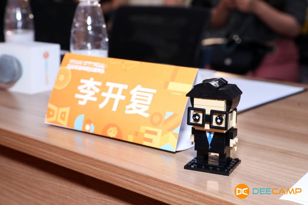创新工场DeeCamp2020完美落幕 200余名学生共克真实世界难题-黑板洞察