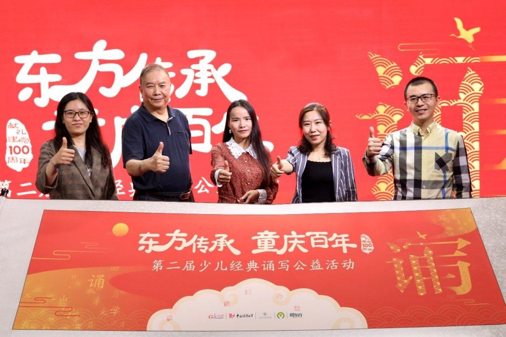 新东方携手光明网,举办第二届少儿经典诵写公益活动-黑板洞察