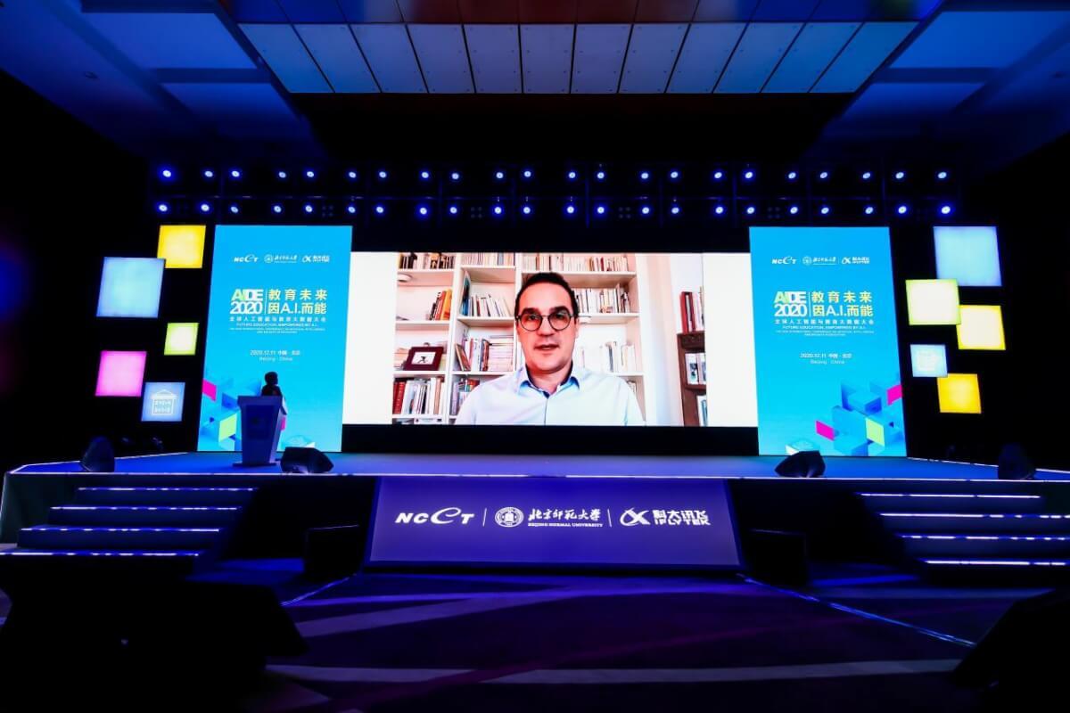 2020全球人工智能与教育大数据大会在京隆重举行-黑板洞察