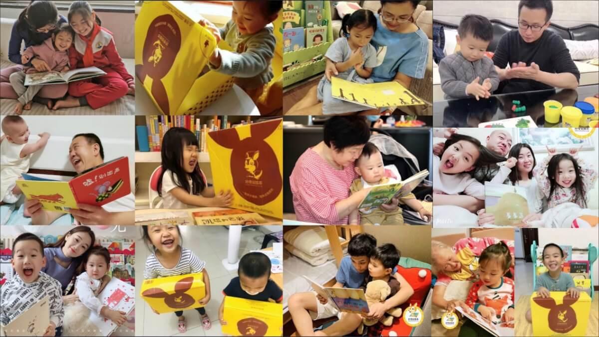家庭教育平台「好奇说」获蓝象资本数百万投资,围绕妈妈成长搭建社群服务生态-黑板洞察