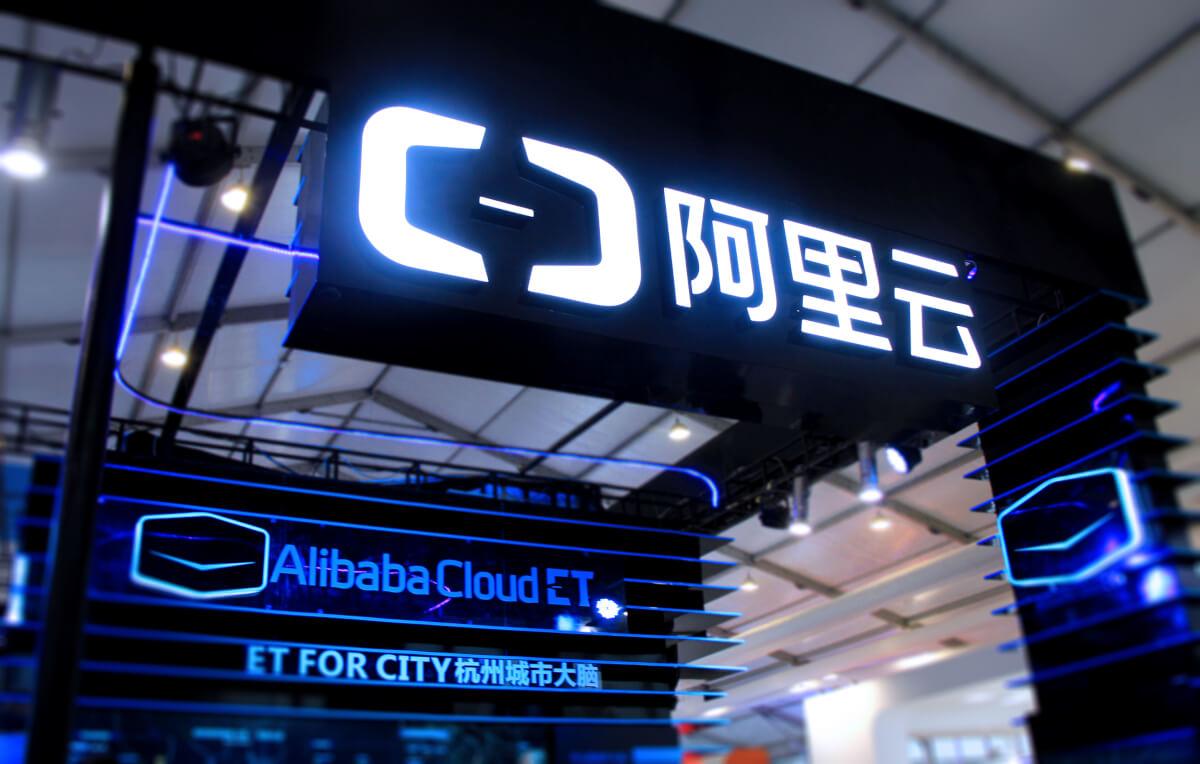 阿里云宣布向高校提供1亿元免费算力:加速云计算校园普及-黑板洞察
