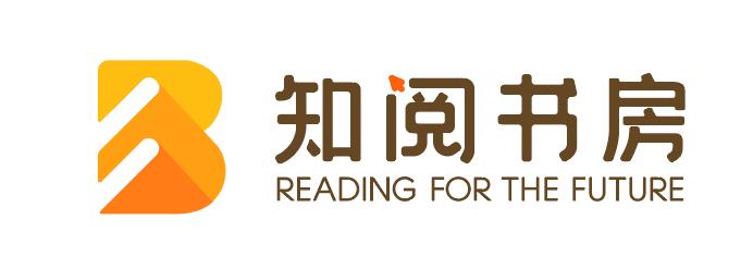 在线阅读教育平台「知阅书房」获千万级天使轮投资,估值超2亿-黑板洞察