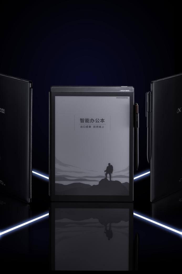 你的办公,因A.I.而能:科大讯飞发布全新一代智能办公本X2-黑板洞察