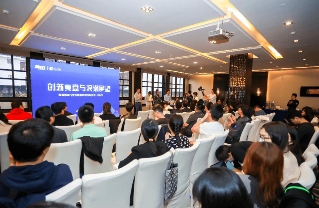 赋能行业新发展,《中国教培行业的创新复盘与浪潮展望2020》发布-黑板洞察
