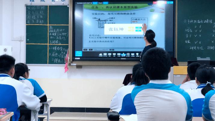 公立校教学SAAS,十六进制获5000万A+轮融资-黑板洞察