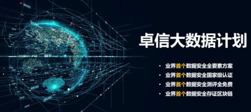 """科技赋能教育,尚德机构入选工信部中国信息通信研究院 """"卓信大数据计划""""-黑板洞察"""