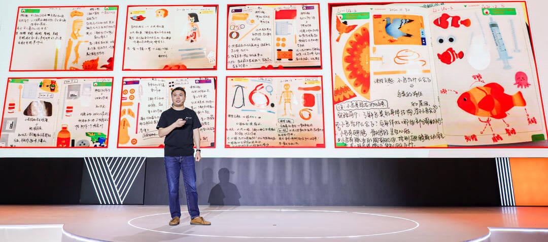 猿辅导转型素质教育 推出STEAM科学教育品牌南瓜科学-黑板洞察