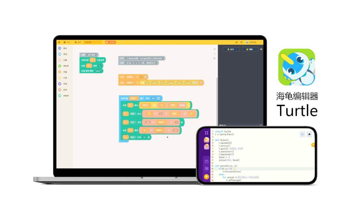 点猫科技发布升级8款国产编程工具产品 致力于构建国产操作系统应用生态-黑板洞察